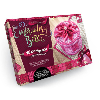 Набор для творчества Embroidery Box Шкатулка своими руками (EMB-01-03)